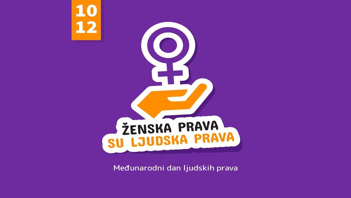 Kampanja Fondacije lokalne demokratije povodom 16 dana aktivizma protiv rodno zasnovanog nasilja