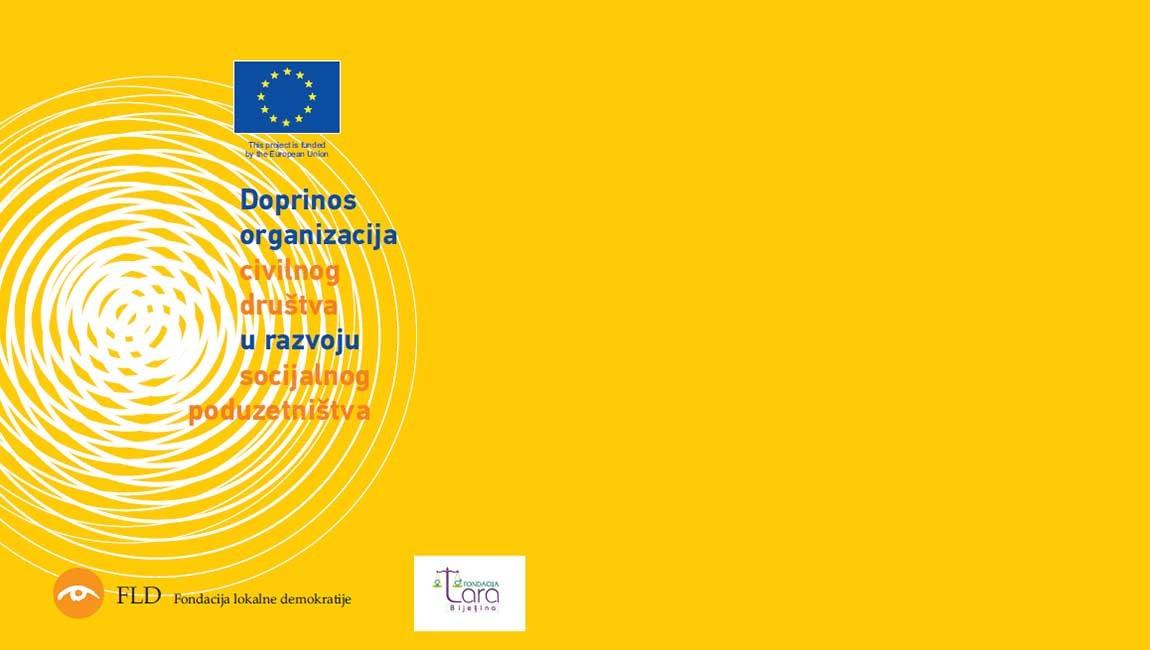 Usvojen Nacrt zakona o društvenom preduzetništvu u Republici Srpskoj